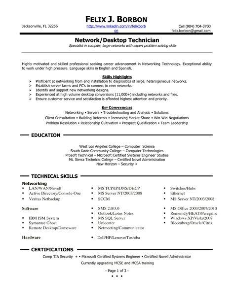 resume templates desktop support technician resumes