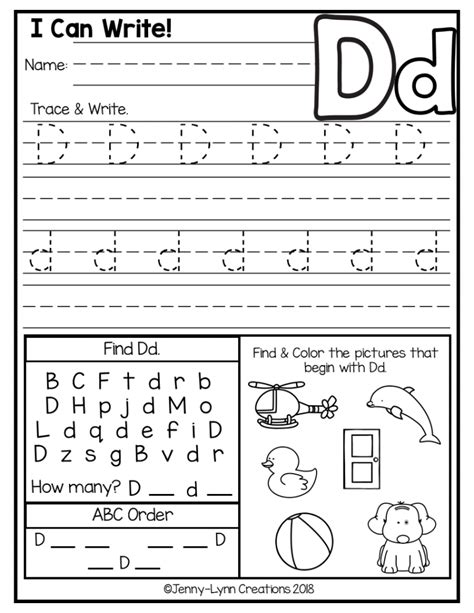 abc worksheets  preschool    abc