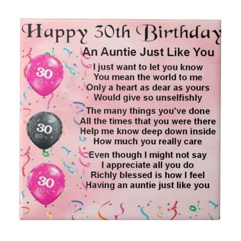 Starting today, the festive new flavor will be available for a limited time, meaning fans can have their birthday cake pretzel nuggets…and eat them too. Auntie Poem 30th Birthday Ceramic Tile   Zazzle.com