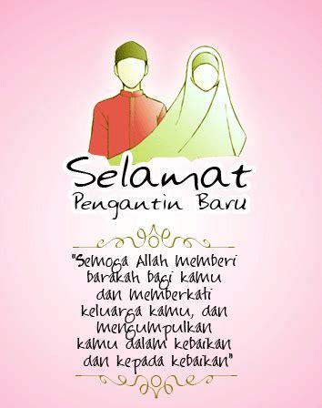 kartu ucapan selamat   islam bahasa inggris