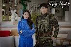 《愛的迫降》北韓大尉愛上財閥公主像在看《太陽的後裔》 - 娛樂 - 中時電子報