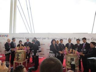 Consolato Giappone by Eventi 2014 Consolato Generale Giappone A