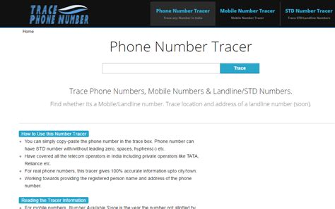 trace phone number how to trace phone number with name and address 2017 top