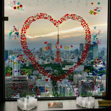 Fenster Und Tuerenworkstation Tokio Japan by Aussichtsplattform Im World Trade Center In Tokio