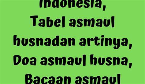Asmaul husna dan artinya, tulisan arab, dan keutamaan mengenalnya. Teks Asmaul Husna Latin : Teks Asmaul Husna Latin - 99 Asmaul Husna Latin Arab For ...