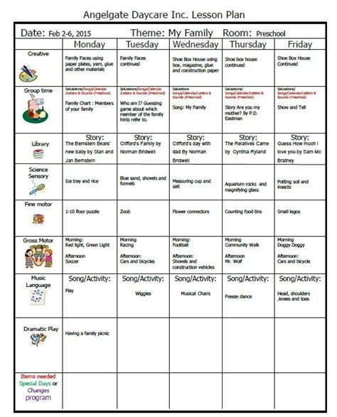 preschool lesson plan templates 10 free sample templates 856 | Basic Daycare Preschool Lesson Plan Template