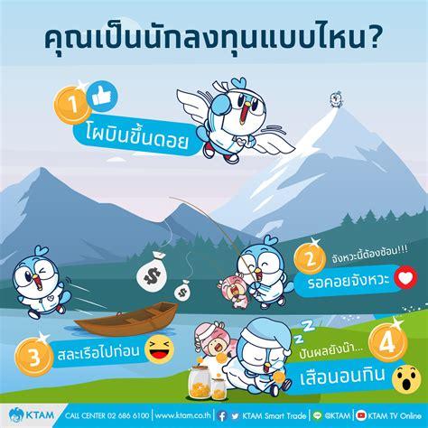 KTAM Smart Trade - Posts   Facebook