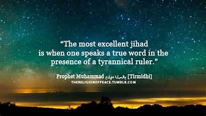 Jihad Honesty Truth Quran Quotes Verses Muhammad