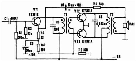 Работа выпрямителя на активноиндуктивную и активноемкостную нагрузку . электрическая энергия на производстве и в быту