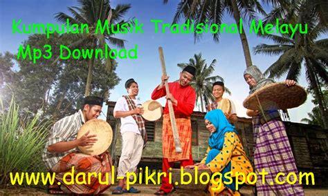Blog kumpulan musik mp3 lagu indo, lagu barat, lagu pop, lagu dangdut, lagu reggae, lagu korea, lagu bollywood terbaru dan terupdate. Kumpulan Musik Tradisional Melayu Mp3 Download - Terbaru Terupdate 2021