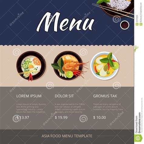 cuisine disigne food menu vector template design stock vector