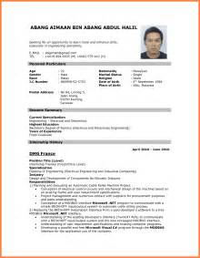 curriculum vitae sles doc download cv sles for telecommunication engineers essay prof dr patrick cramer research the