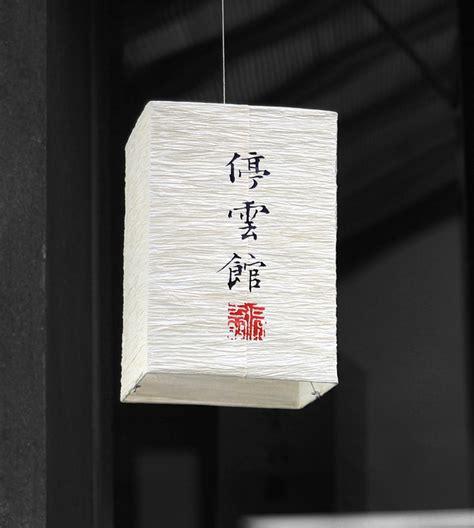 comment fabriquer une le japonaise faite maison