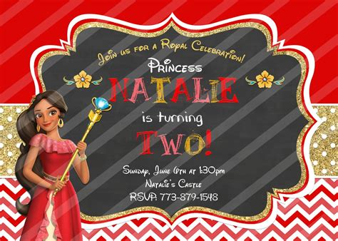 disney princess elena  avalor birthday invitation