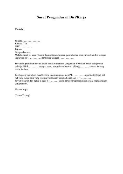 contoh surat pengunduran diri kerja resmi surat resign