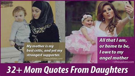 mom quotes sayings  daughter  images
