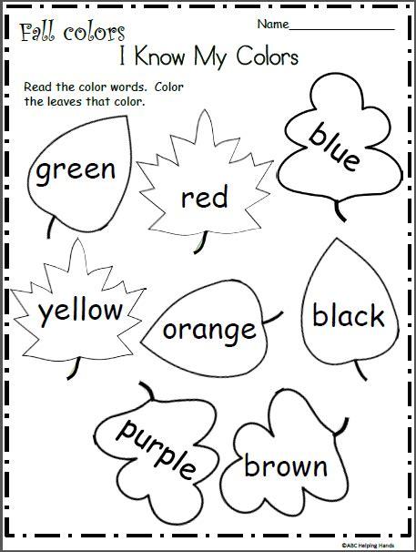 september math  literacy packet  kindergarten