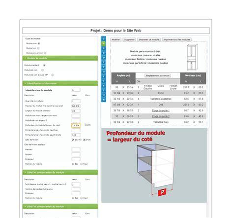 simulation cuisine 3d gratuit logiciel pour cuisine 3d affordable obtenir votre devis