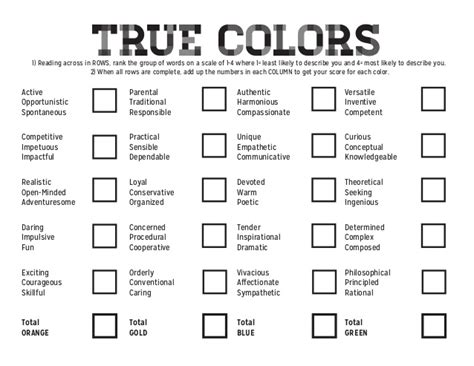 true colors personality test printable true colors personality test