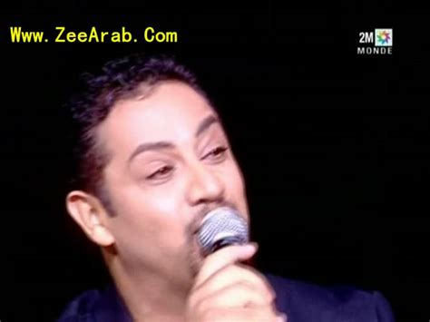 Abdelkader Ya Bo3lam