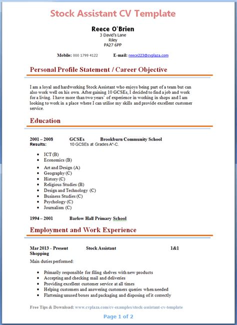 Curriculum Vitae For Warehouse Assistant by Resume For Warehouse Supervisor Position
