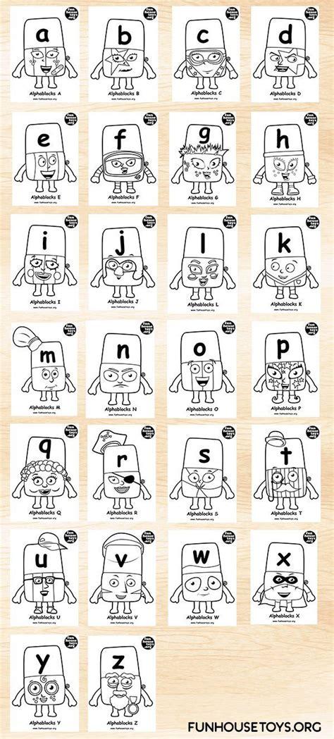 fun house toys alphablocks   sight word