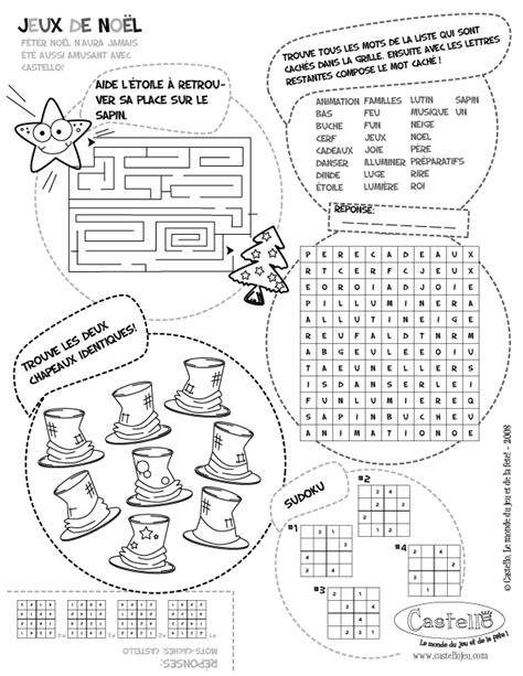 jeux gratuit de cuisine pour gar輟n jeux de noel cuisine 28 images jeux de no 235 l jeux scientifiques et magie picwic cadeaux de no 235 l les jeux de construction pour filles