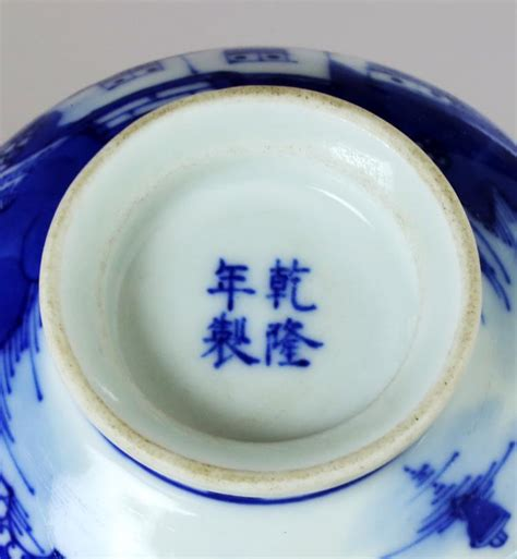 blue and white china l bases chinese qianlong blue and white glazed porcelain bowl