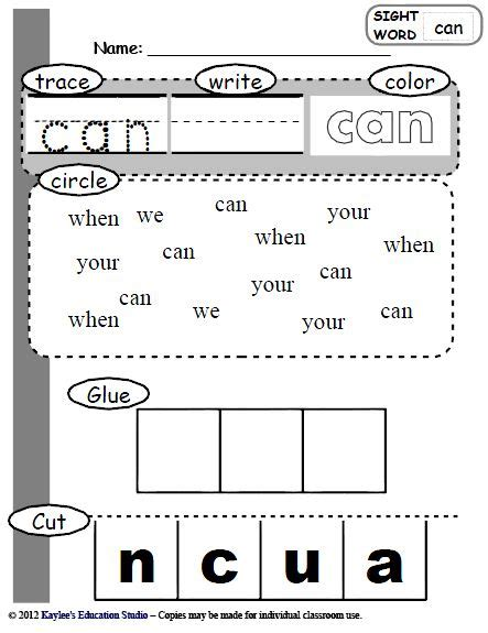 Printable Worksheets Sight Words  Samson S Classroom Reading Software Sight Word Printable