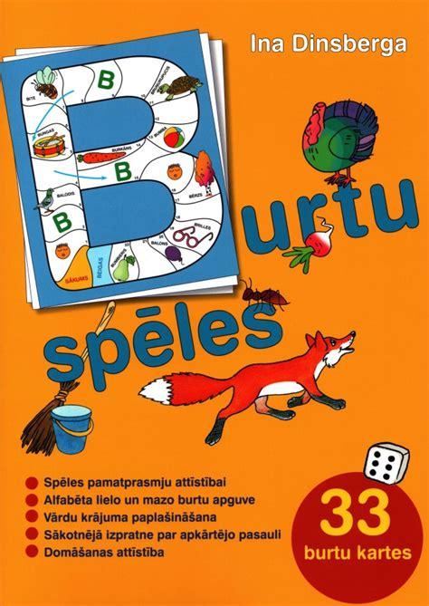 Burtu spēles. 33 burtu kartītes - Jumava
