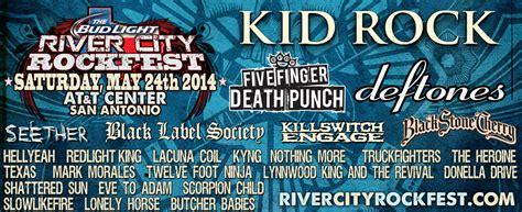 bud light river city rockfest at t center bud light river city rockfest
