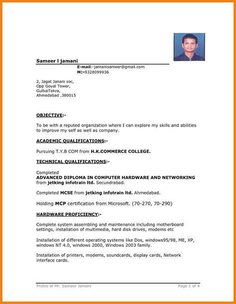 Simple Cv Format In Word by Image Result For Driver Cv Format Cv Exles Free
