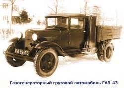 Мищенко А.И. Применение водорода для автомобильных двигателей Скачать электронные книги