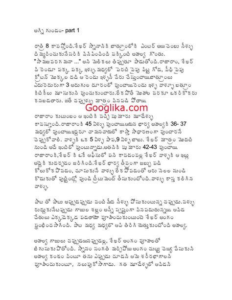 Telugu Sex Stories Pdf Daily Update Xossip