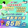 HK Romance Dating 香港婚活 - Speed Dating & 1 on 1 Dating - 主頁   Facebook