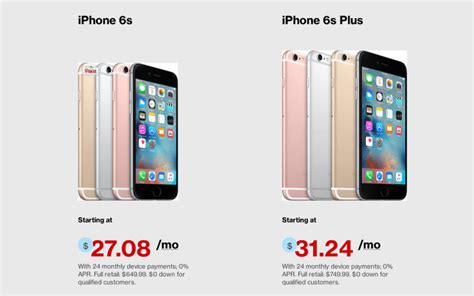 verizon iphone upgrade verizon now also has an iphone yearly upgrade scheme