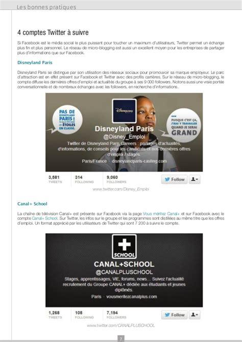 si鑒e social capgemini recrutement innovant marque employeur réseaux sociaux