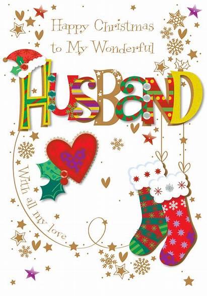 Husband Christmas Clipart Wonderful Card Greeting Cliparts