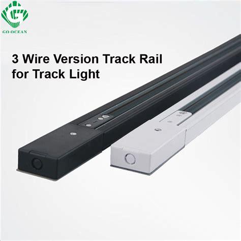 Ocean Track Light Meter Rail Wires Spotlight