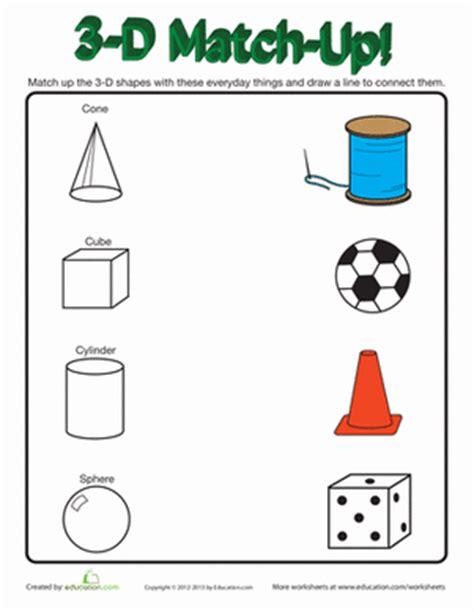3d Shapes In Real Life  Worksheet Educationcom