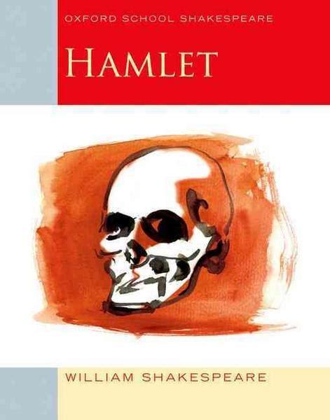 oxford school shakespeare