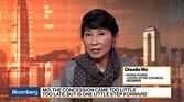Claudia Mo, Hong Kong Legislative Council Member, on Chief ...