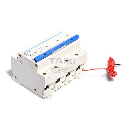 trip circuit shunt mcb breaker