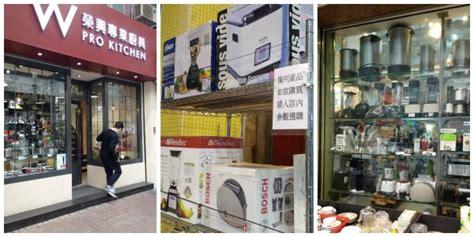 Kitchenaid Blender Hong Kong by Shanghai Hong Kong Kitchen Supplies
