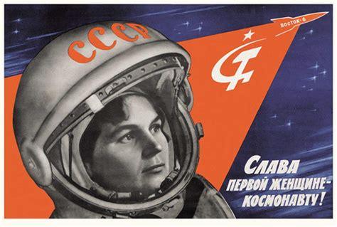 Soviet space propaganda: rocket porn from the past | Cult ...
