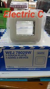 Jual Casing Saklar Panasonic Lebar Wej 78029w   Plate 1 2