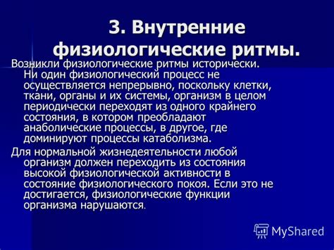 приливноотливной цикл ترجمة الروسيةالعربية قاموس Glosbe