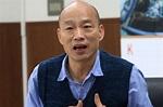 顧爾德專欄:韓國瑜的療癒言語-風傳媒
