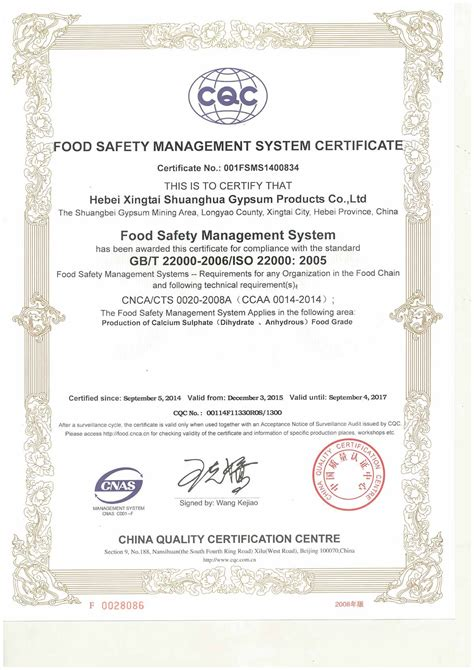 certificates  anhydrous dihydrate calcium sulfate