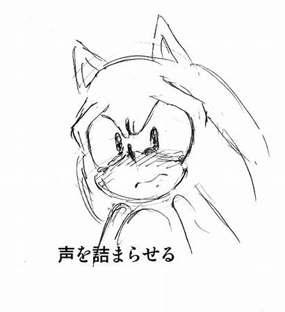 Sonic Cry Deviantart Choked Bbpopococo Voice Rose